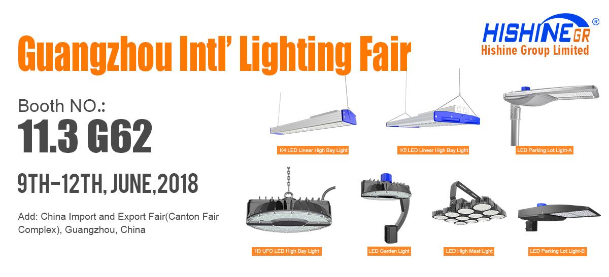 Guangzhou Internation Lighting Fair 2018