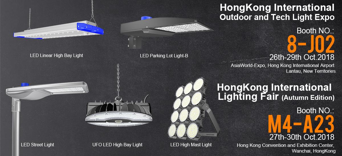 HongKong International Outdoor and Tech light Expo HongKong International Lighting Fair (Autumn Edition)2018
