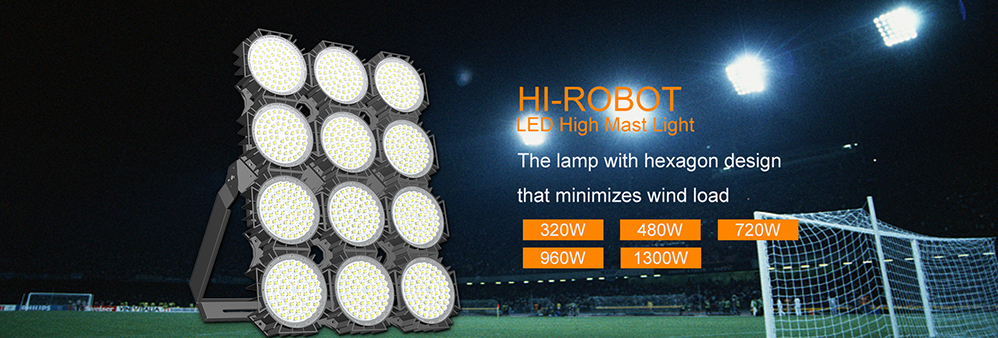 Project for outdoor football field lighting