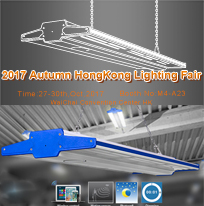 Hishine Booth M4-A23 For Hongkong Lighting Fair 2017