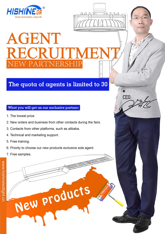 Agent Recruitment For 8 New LED Lights