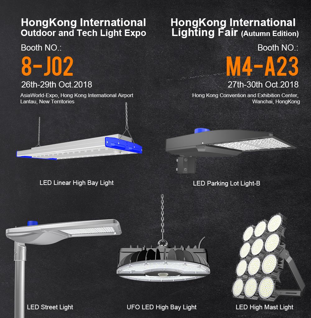 HongKong International Outdoor and Tech light Expo HongKong International Lighting Fair (Autumn Edition)